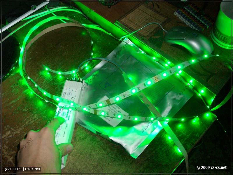 Тестируем ленту: светится зелёным