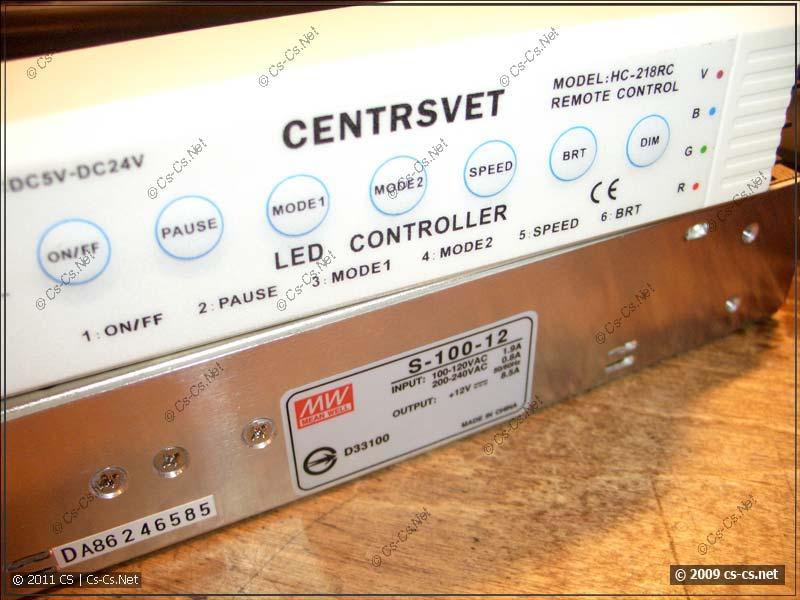 Контроллер ЦентрСвет и блок питания MeanWell