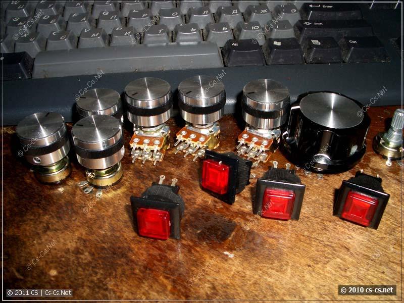 Резисторы, ручки и кнопки для передней панели усилителя