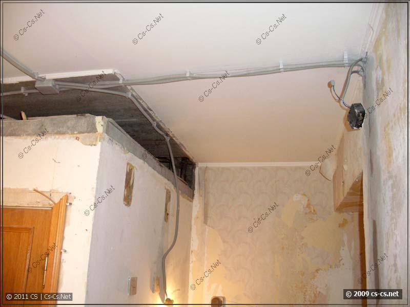 Трассы кабелей в коридоре и над санузлом