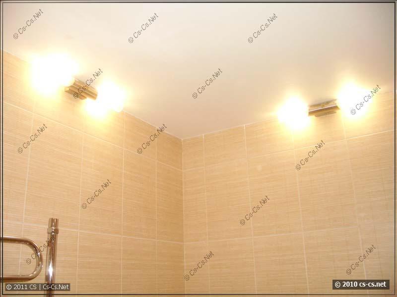 Гламурные светильники в ванной с энергосберегайками