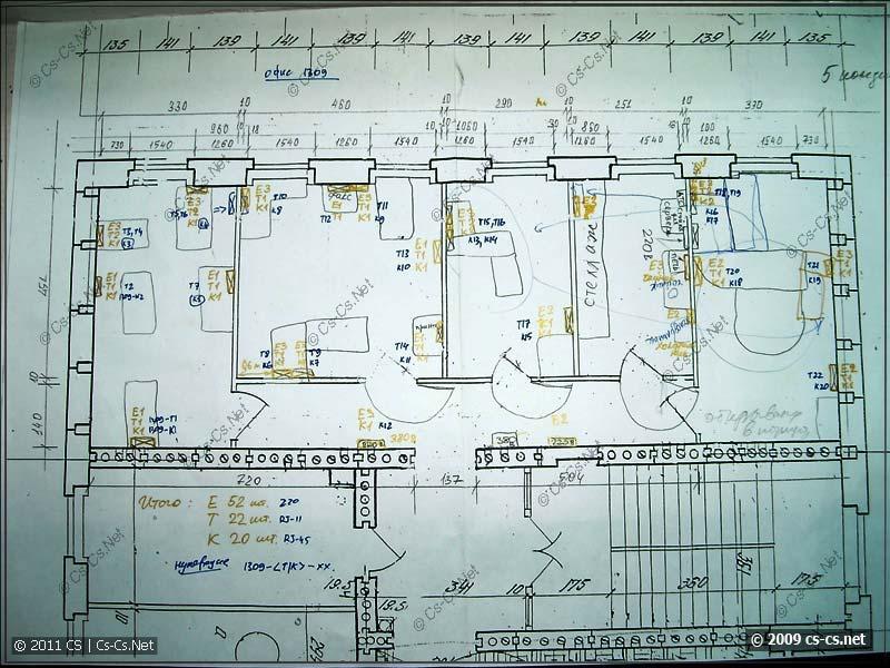 План помещения и точек СКС/220