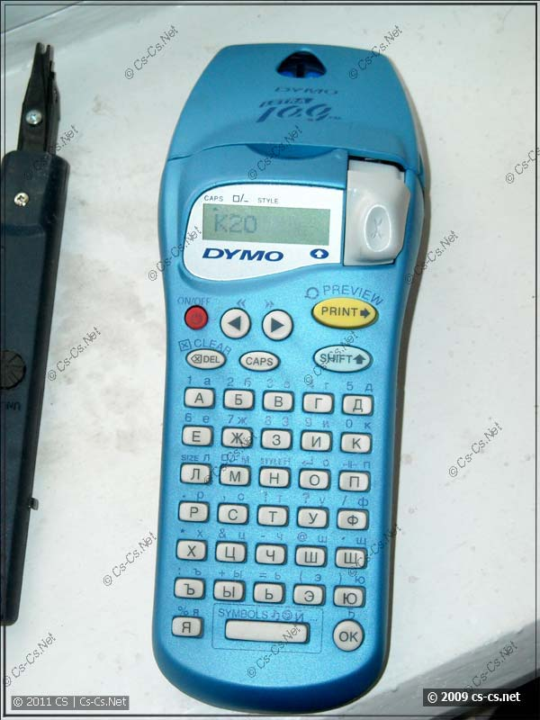 Маркировочный принтер Dymo
