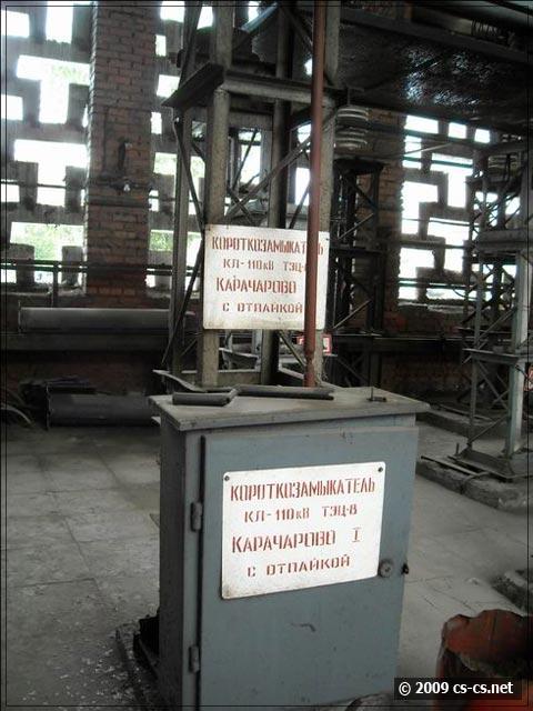 Отпайка на Карачарово