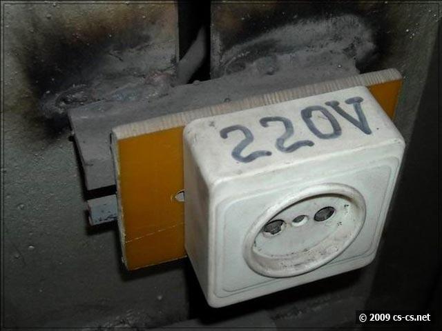 ТЭЦ-8 МосЭнерго