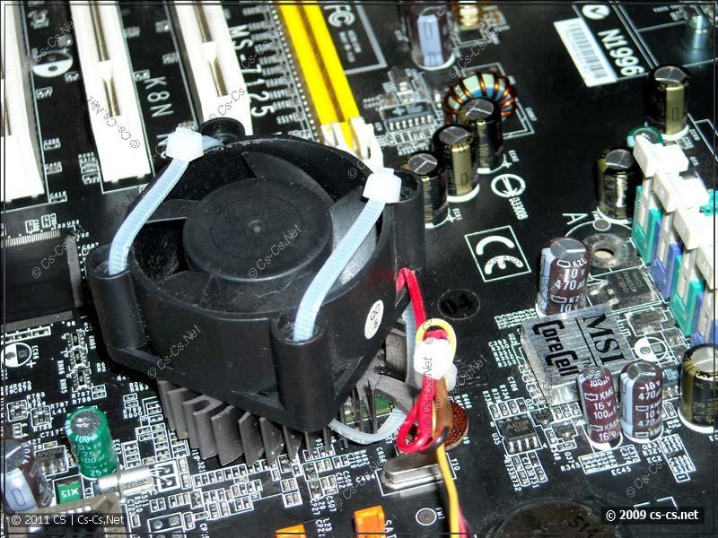 Новый кулер чипсета на стяжках ;)