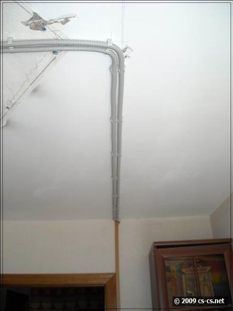 Общий вид новой проводки под потолок