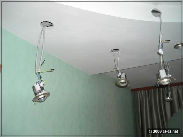 Космические светильники