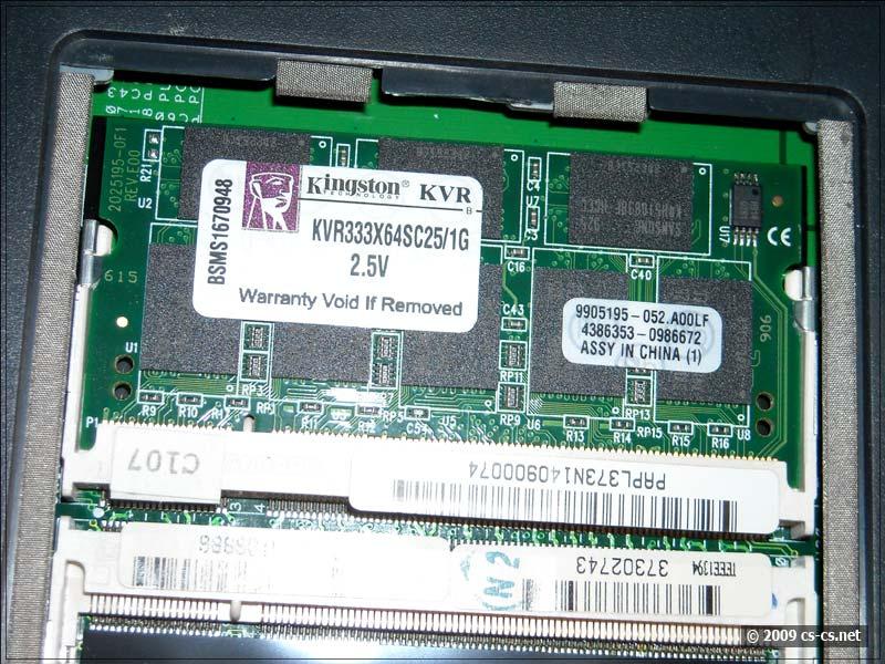 Оперативная память (заменённая в сервисе)