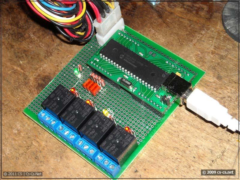 Подключение блока питания и USB-шнурка для теста