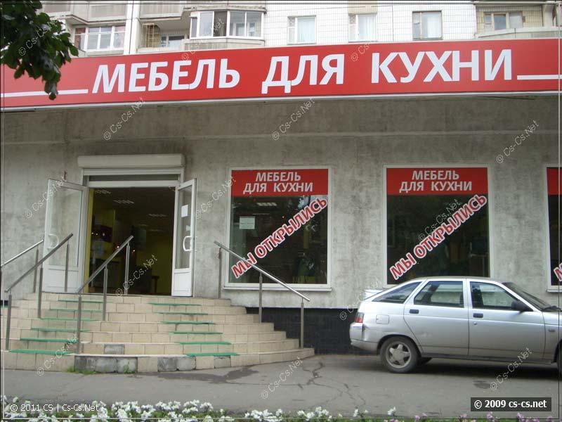 Магазин фабрики АБТ в Люблино