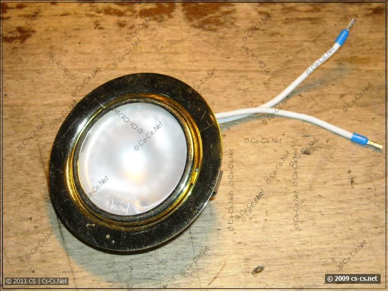 Мебельный встраиваемый светильник в сборе