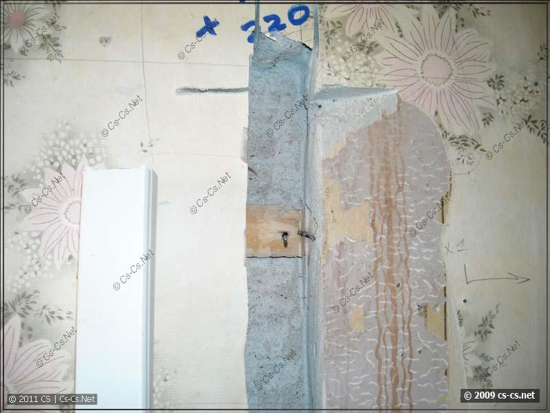 Верхний край штробы - виден срез стенки