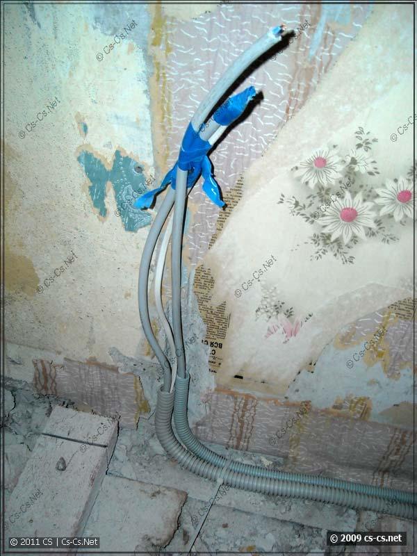 Заготовленные концы кабелей для подключений