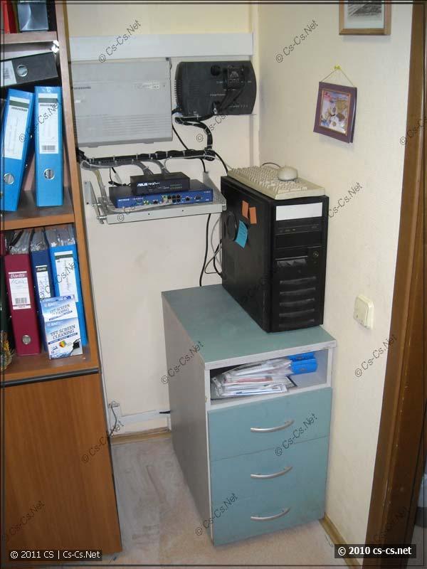 Серверный уголок после реконструкции и уборки мусора