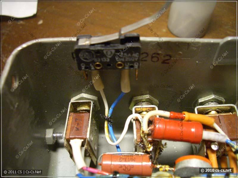 Защитный концевой выключатель