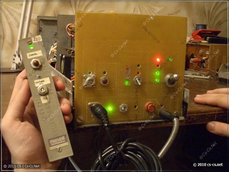 Включённая установка вместе с пультом дистанционного управления
