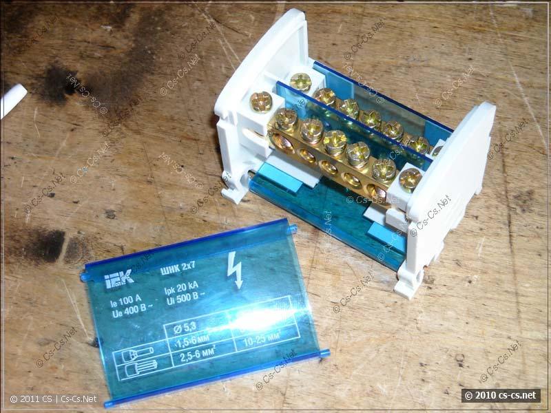 Кросс-модуль в открытом состоянии (со снятой крышкой)