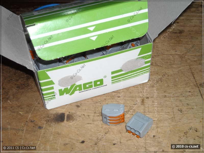 Упаковка клеммников WAGO 222 серии