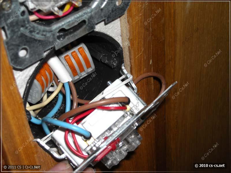 Для установки выключателя остаётся свободное место