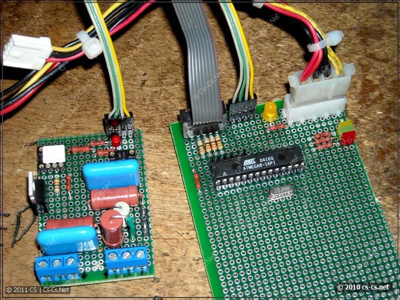 Общий вид силовой части и микроконтроллерного ядра диммера