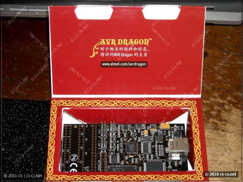 Адский программатор AVR Dragon - внутри упаковки