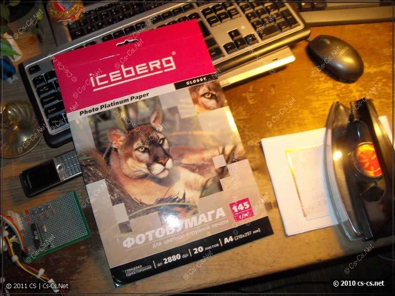 Бумага IceBerg, использованная для Лазерного УТюга