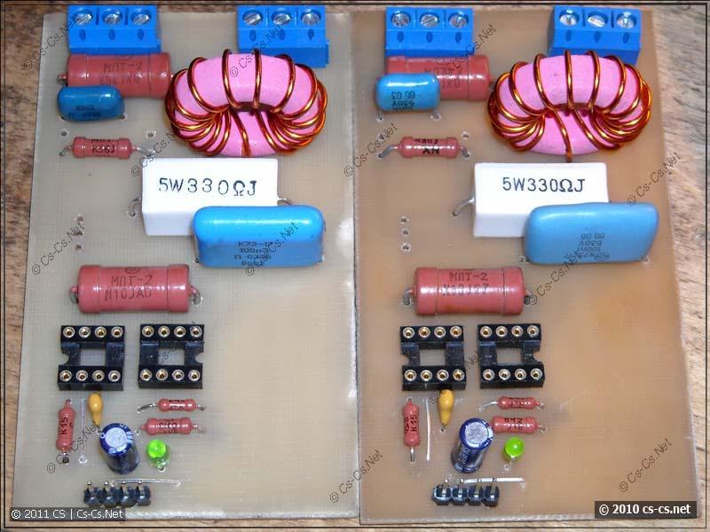 Два готовых силовых модуля Диммера