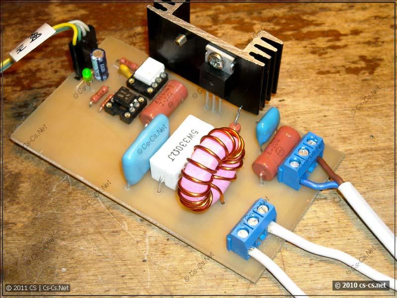 Электрическая принципиальная схема океан 209.