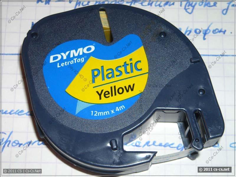 Лента DYMO для печати этикеток
