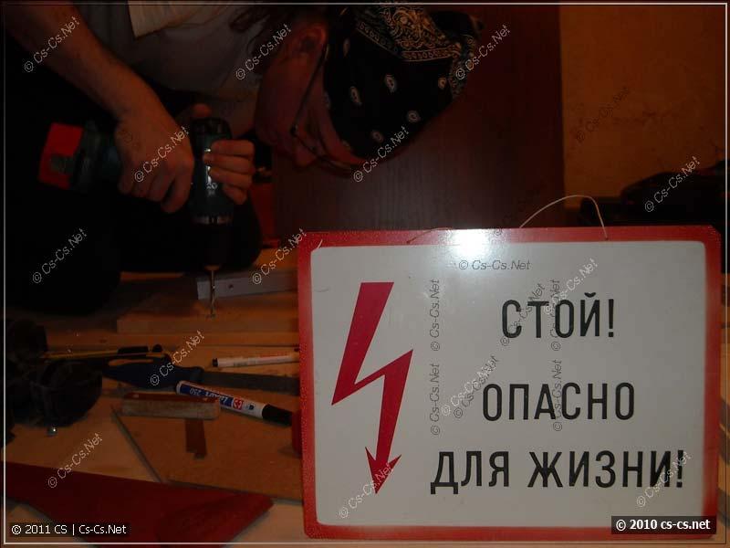 Автор весь в работе %)