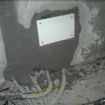 Соединительная коробка закрыта крышкой