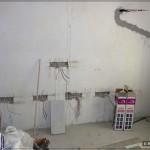 Изрезанная несущая стена панельного дома