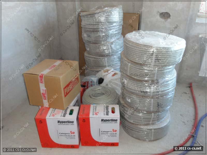 Первая закупка материалов для прокладки кабеля