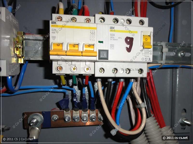 Наши провода ввода единственные опрессованы наконечниками