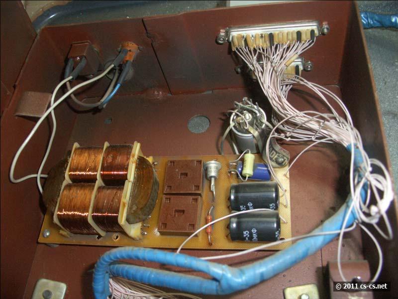 Трансформаторный блок питания и реле электромагнитного замка