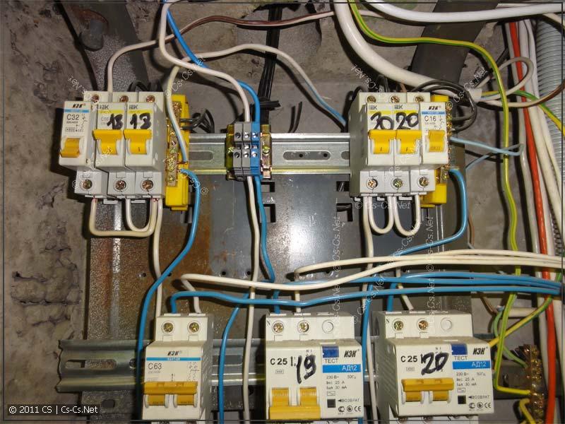 Новый ввод и провода после счётчика соединены на клеммах