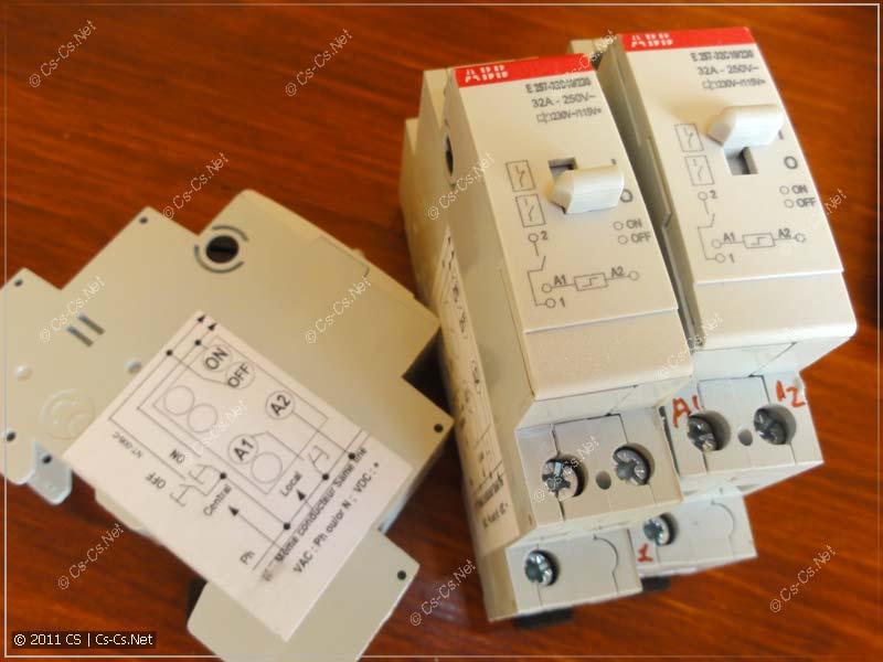 Импульсные реле ABB E257 с централизованным управлением в ассортименте