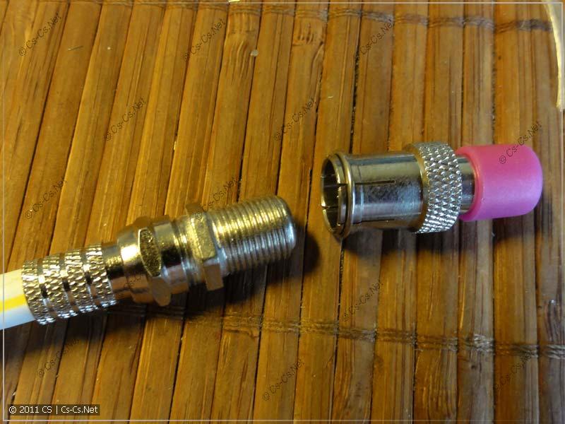 Установка заглушки для идентификации коаксиального кабеля