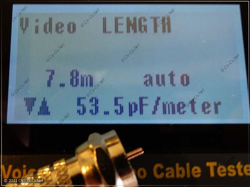 Определение длины коаксиального кабеля