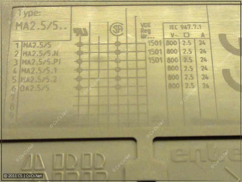 Табличка маркировки клеммника ABB (ENTRELEC) MA2,5