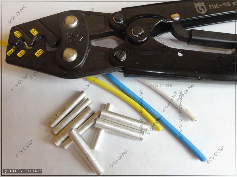 Гильзы для опрессовки и инструмент для работы с ними