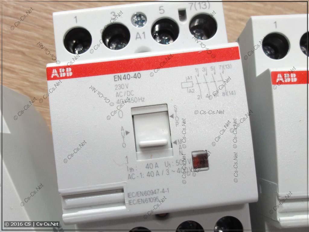 Контактор ABB серии EN 40-40