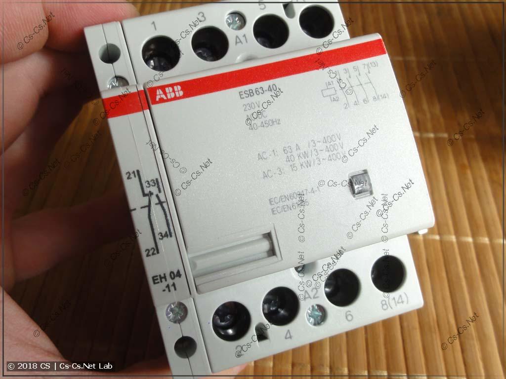Контактор ABB ESB 63-40 с дополнительным контактом EH-04-11