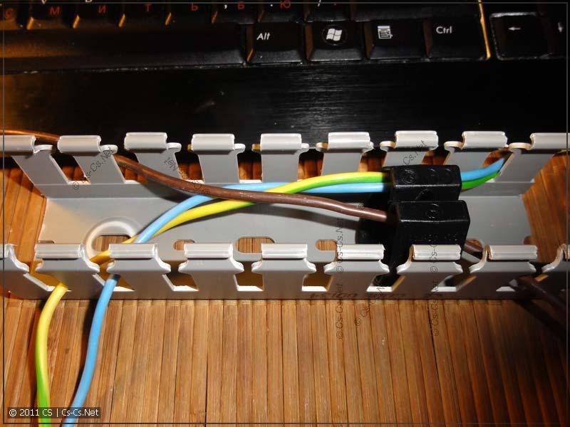 Пример (синтетический) укладки проводов в перфорированный короб