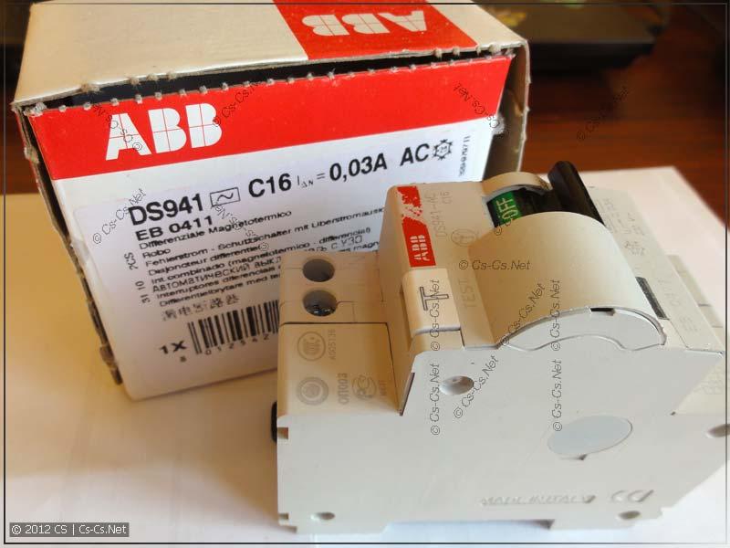 Дифференциальный автомат ABB DS 941