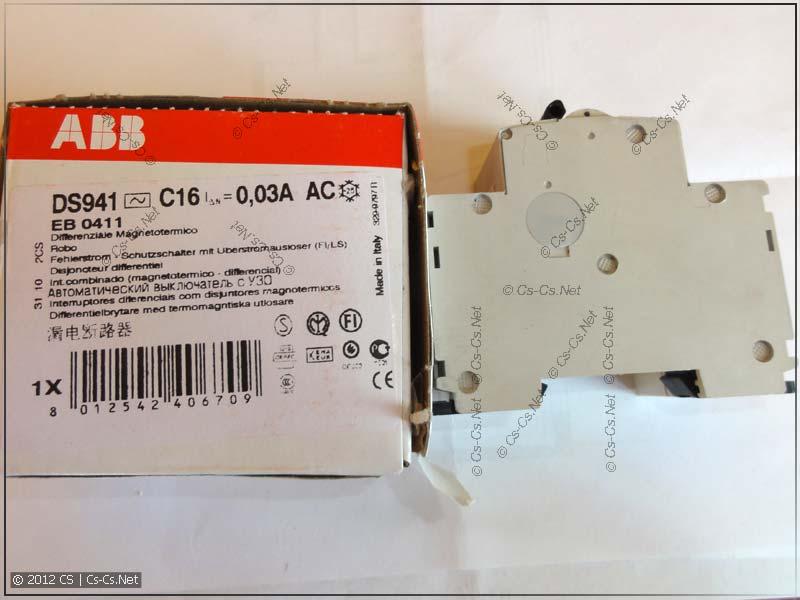 Дифференциальный автомат ABB DS 941 (вид сбоку)