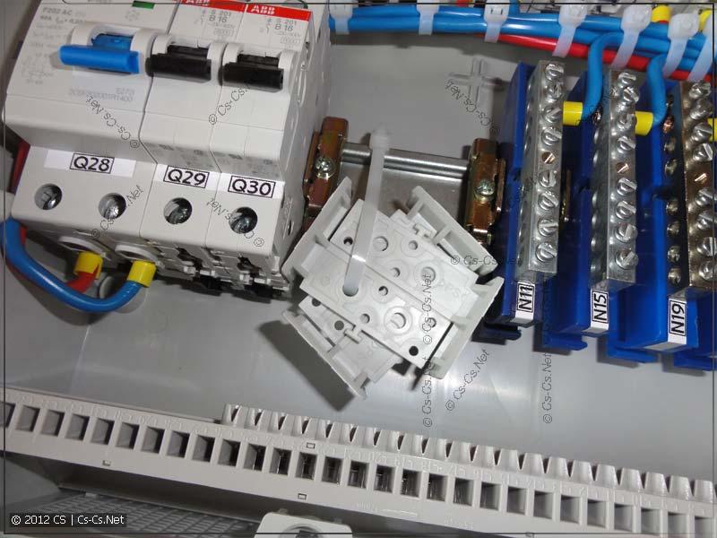 Комплектуем щит набором UZ4P2, чтобы не потерялся