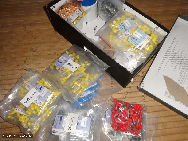 Запасы наконечников НШВИ, активно используемых для сборки щитков