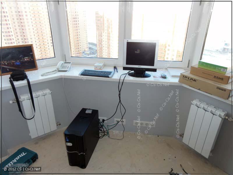 А в комнате сразу же завёлся компьютер!